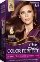 "Крем-краска для волос ""Wella Color Perfect"" тон: 5/5, темный махагон"