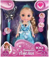 """Музыкальная кукла """"Принцесса Амелия"""" (36 см; арт. AM68187-RU)"""