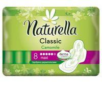 Гигиенические прокладки NATURELLA Classic Maxi (8 шт)