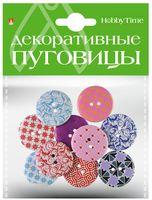 """Набор пуговиц декоративных """"Орнамент"""" (арт. 2-158/13)"""
