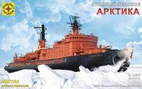 """Атомный ледокол """"Арктика"""" (масштаб: 1/400)"""