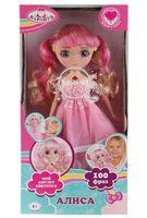 """Музыкальная кукла """"Алиса"""" (36 см; арт. 68186-RU)"""