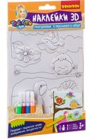 """Набор для рисования """"Наклейки 3D. Птички и цветы"""""""