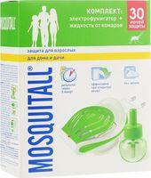 """Электрофумигатор с жидкостью от комаров """"Защита для всей семьи. 30 ночей"""""""