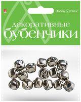 Бубенчики декоративные (12 мм; серебряные; 16 шт.)