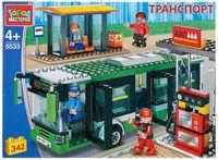 """Конструктор """"Транспорт. Автобус с остановкой"""" (342 детали)"""
