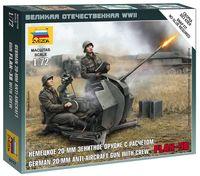 """Набор миниатюр """"Немецкое 20-мм зенитное орудие с расчетом Flak-38"""" (масштаб: 1/72)"""