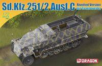 "Средний полугусеничный бронетранспортер ""Sd.Kfz.251/2 Ausf.C Rivetted Version mit Granatwerfer"" (масштаб: 1/72)"