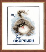 """Вышивка крестом """"Скорпион"""" (арт. ВЛ-008)"""