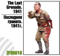 "Миниатюра ""Последняя граната 1941г."" (масштаб: 1/35)"