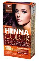 """Крем-краска для волос """"Henna Color"""" (тон: 3.2, баклажан)"""