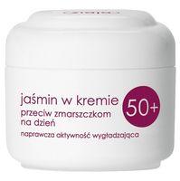 """Дневной крем для лица """"Жасмин"""" 50+ (50 мл)"""