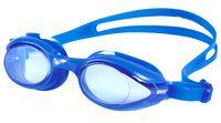 """Очки """"Arena Sprint"""" (синие; арт. 92362 77)"""