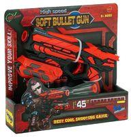 """Бластер """"Soft Bullet Gun"""""""