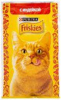 Пресервы для кошек (85 г; индейка в подливе)