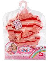 Одежда для куклы (арт. B1626217-RU)