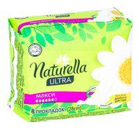 Гигиенические прокладки NATURELLA Ultra Maxi (8 шт)
