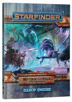 Starfinder. Настольная ролевая игра. Мертвые солнца. Набор фишек