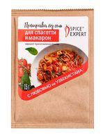 "Приправа для спагетти и макарон ""Spice Expert"" (15 г)"