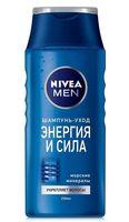 """Шампунь для волос """"Энергия и сила"""" (250 мл)"""