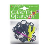 """Набор для плетения из резиночек """"Черный"""" (1000 шт.)"""