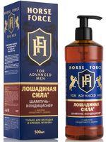 """Шампунь-кондиционер для волос """"С маслом сандалового дерева"""" (500 мл)"""