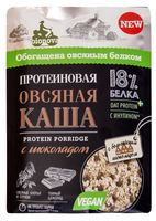 """Каша быстрого приготовления протеиновая """"Bionova. С шоколадом"""" (40 г)"""
