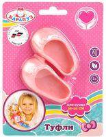 Обувь для куклы (арт. YL-SHOES-D35-40-RU)