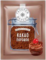 """Какао-порошок """"Галерея вкусов"""" (75 г)"""