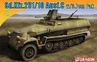 "Средний полугусеничный бронетранспортер ""Sd.Kfz.251/10 Ausf.C w/3.7cm PaK"" (масштаб: 1/72)"