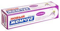 """Зубная паста """"С шалфеем"""" (100 мл)"""