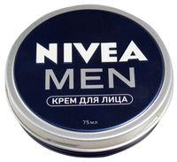"""Крем для лица """"Nivea Men"""" (75 мл)"""