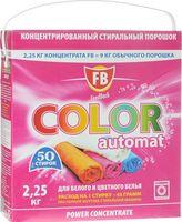 """Стиральный порошок-концентрат """"FB Super 50"""" (2,25 кг)"""