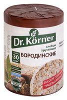 """Хлебцы """"Dr. Korner. Бородинские"""" (100 г)"""