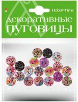 """Набор пуговиц декоративных """"Сердечки"""" (арт. 2-179/11)"""