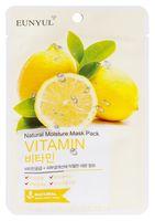"""Тканевая маска для лица """"С витаминами"""" (22 мл)"""