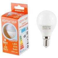 Лампа светодиодная Шар G45 6 Вт/4000/Е14