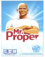 Моющий порошок Mr.Proper с отбеливателем (400 г.)