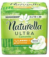Гигиенические прокладки NATURELLA Ultra Normal (20 шт.)