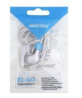 �������� SmartBuy EZ-GO (White)