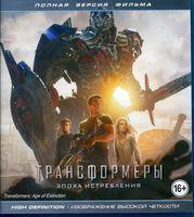 ������������: ����� ����������� (Blu-Ray)
