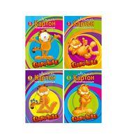 """Картон цветной гофрированный """"Garfield"""" (5 листов)"""