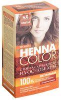 """Крем-краска для волос """"Henna Color"""" (тон: 4.0, каштан)"""
