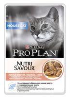 """Пресервы для кошек """"Nutri Savour. Housecat"""" (85 г; лосось в соусе)"""