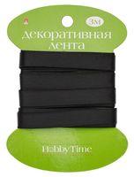 """Лента атласная """"Hobby Time"""" (черная; 9 мм; 3 м)"""