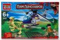 """Конструктор """"Парк динозавров. Захват"""" (174 детали)"""