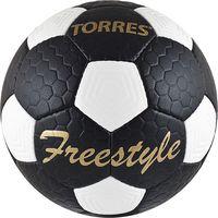 """Мяч футбольный Torres """"Freestyle"""" №5"""