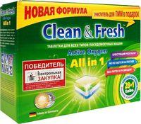 """Таблетки для посудомоечных машин """"Active Oxygen"""" (29 шт.)"""
