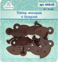 Набор брадсов и анкеров (10 шт.; арт. NAB-05)