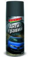 "Антигравий ""Runway"" (серый; 450 мл; арт. RW6100)"